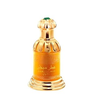 Attar Mubakhar Unisex fragrance by Rasasi