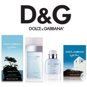 D & G Light Blue - Living Stromboli - Dreaming In Portofino