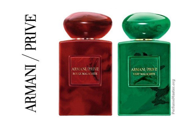Giorgio Armani Prive Collection