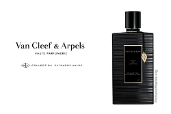 Van Cleef & Arpels Collection Extraordinaire Reve de Cashmere
